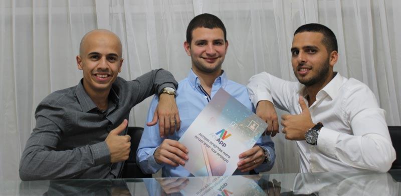 חברת פיתוח אפליקציות מומלצת - AnyApp